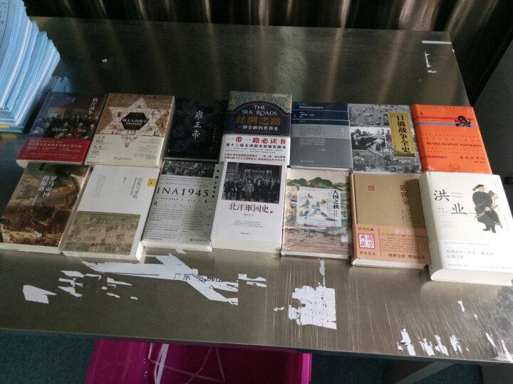鸦片战争 【荐书联盟推荐】 晒单图