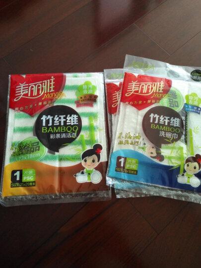 美丽雅 竹纤维彩条清洁巾 不沾油型抹布洗碗巾 赠多用巾x1片 HC050785 晒单图