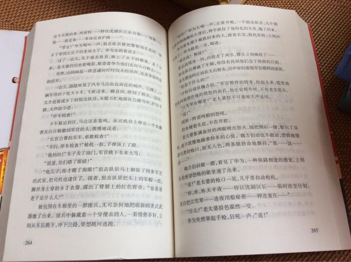 情人——中英法三语版 晒单图