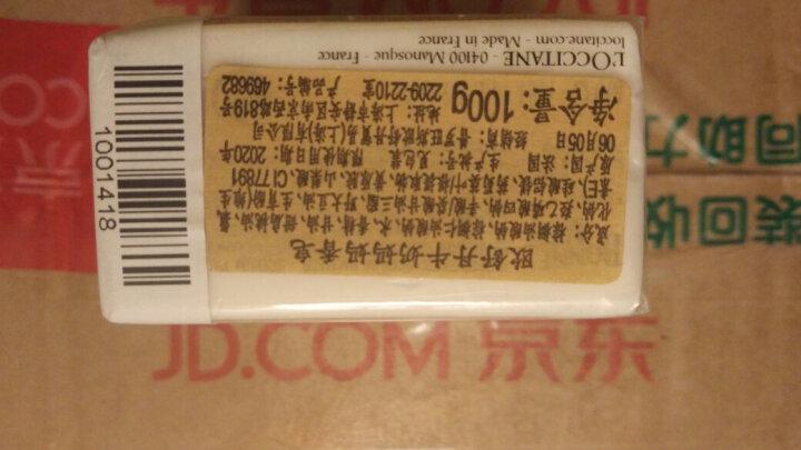 欧舒丹(L'OCCITANE)薰衣草妈妈香皂100g(去角质嫩肤 身体皂 沐浴皂 男女士) 晒单图
