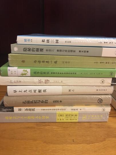 1944:松山战役笔记(增订本) 晒单图