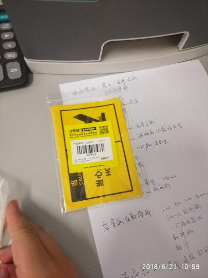 安赛瑞 不干胶标识贴(当心 上方有高压电)10片装 安全标签 127×89mm 32960 晒单图