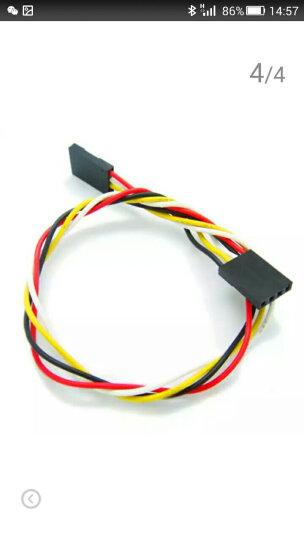 奥松机器人 Arduino通用传感器连接 杜邦线 20cm以上 4p杜邦线 晒单图