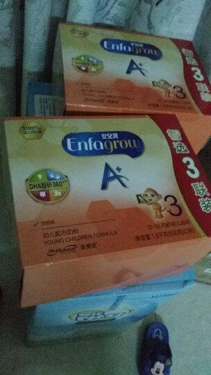 美赞臣安儿宝A+幼儿配方奶粉 3段(12-36月龄幼儿适用) 1800克(600克*3袋)(新旧包装随机发货) 晒单图