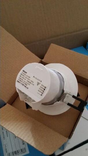 西蒙照明 LED筒灯75mm-85mm开孔客厅家用嵌入式筒灯10只/3寸 FD20/3.5W正白光 晒单图