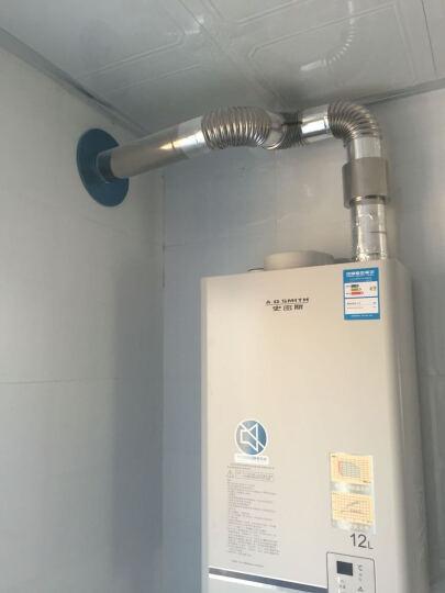 史密斯(A.O.SMITH)12升静音基础版 燃气热水器 (天然气)JSQ24-N1L  晒单图