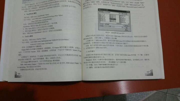 三菱FX3系列PLC功能指令应用全解三菱FX2NPLC三菱fx3uplc应用基础与编程入门 晒单图