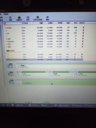 东芝(TOSHIBA) SSD固态硬盘240g 笔记本硬盘 480G SATA3  Q200EX Q200 480GB+12.7MM光驱支架 晒单图