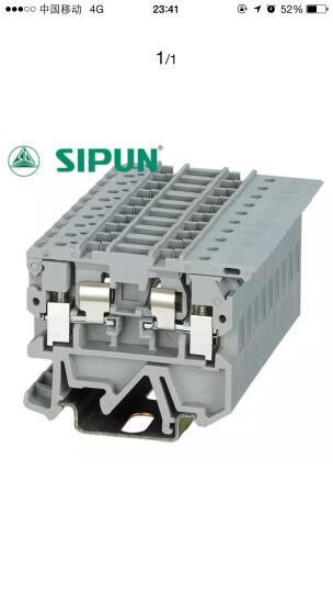SIPUN接线端子SUK-2.5RDX熔断器底座保险丝底座2.5平方保险丝端子 SUK-2.5RDX 晒单图
