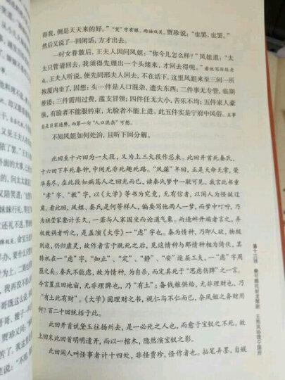 花间词祖:温庭筠传 晒单图