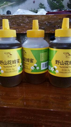 颐寿园 颐园 1000克/瓶 野山花蜂蜜 晒单图