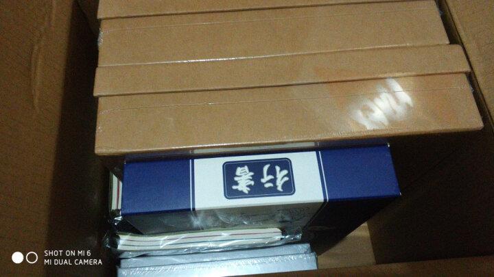 广博(GuangBo)三本装幼儿中级练字帖送2支笔杆/12支笔芯(基础篇/生字表/古诗词)QT9551 晒单图