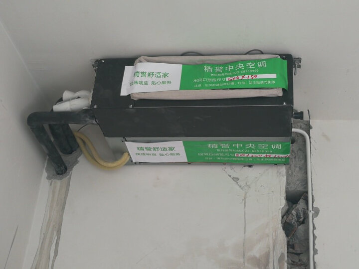 志高(CHIGO)风管机一拖一 中央空调冷暖定频 包安装 RFD 120F2W-SX 5匹冷暖380V 46-70㎡ 晒单图
