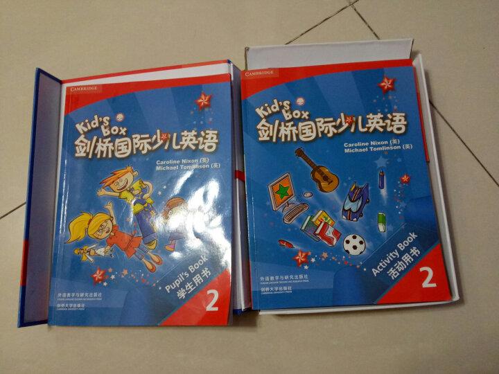剑桥国际少儿英语学生包 2 点读版 kids box 二级 少儿英语培训班 小学英语 晒单图