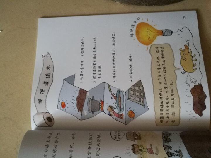 有味道的书 全套5册 满足孩子对便便、尿尿、屁屁、流汗、打嗝所有好奇心的趣味健康知识绘本 晒单图