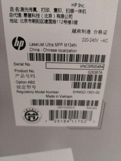惠普(HP) M134fn激光打印机 多功能一体机(126a 升级型号,3支原装碳粉仓,打印、复印、扫描) 晒单图