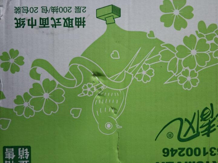 纳诺神蜂 羽诺细滑多效牙线棒3盒套装(50支/盒 高弹力) 晒单图