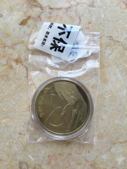 荟银 和字币 和字书法流通纪念币  书法题材纪念币 2017年第五组单枚带小圆壳 晒单图