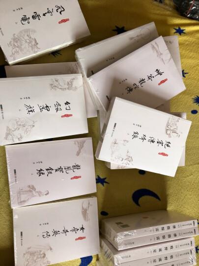 (朗声名家插画版)梁羽生作品集_龙凤宝钗缘(28_29)(全二册) 晒单图