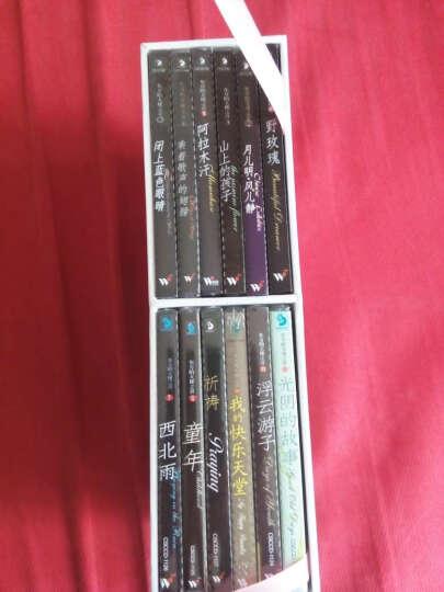 东方的天使之音(12CD) 晒单图