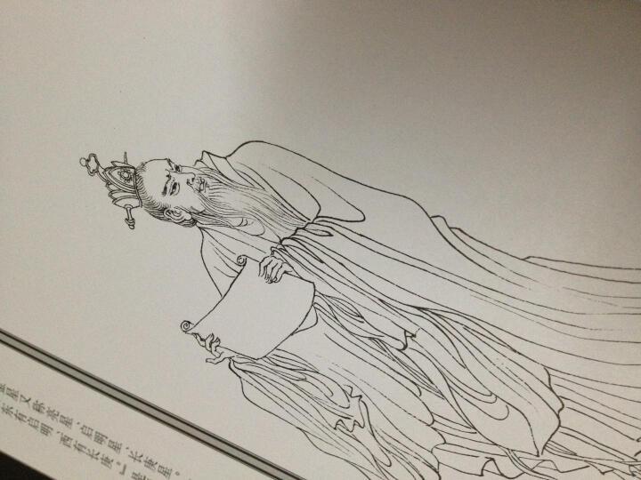 中国神话人物百图 晒单图