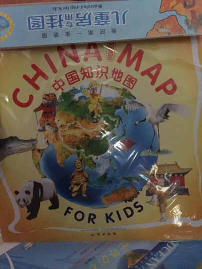 儿童房专用挂图(套装共4册) 晒单图