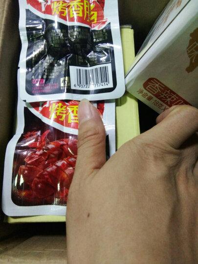 贤哥 手撕素牛排26g*20包素牛肉孜然香辣豆干即食休闲零食特产湘式 手撕素牛肉混合口味*30包 晒单图