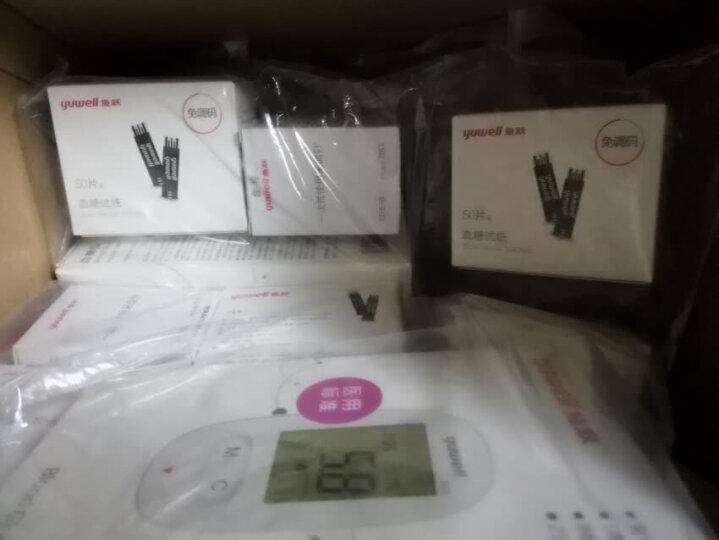 鱼跃(YUWELL)血糖仪 560悦准II型 家用智能血糖检测仪 含50片试纸50针头 晒单图