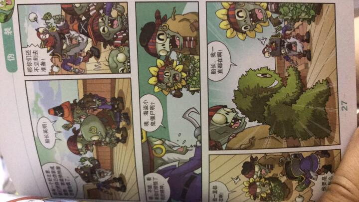 植物大战僵尸2·吉品爆笑多格漫画(套装1-15册) 晒单图