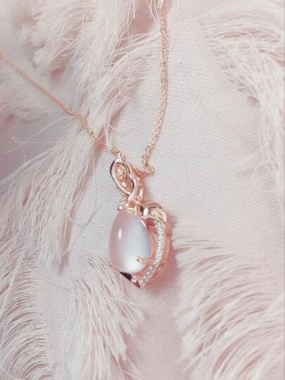 类似爱情 925银项链女款天然粉水晶吊坠女士紫水晶饰品芙蓉石首饰锁骨链表白生日礼物 天然芙蓉石 晒单图