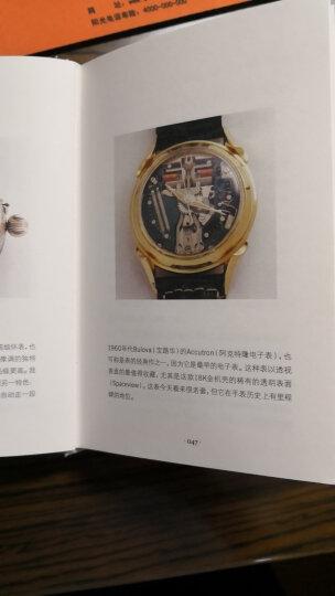 古董表收藏指南 晒单图