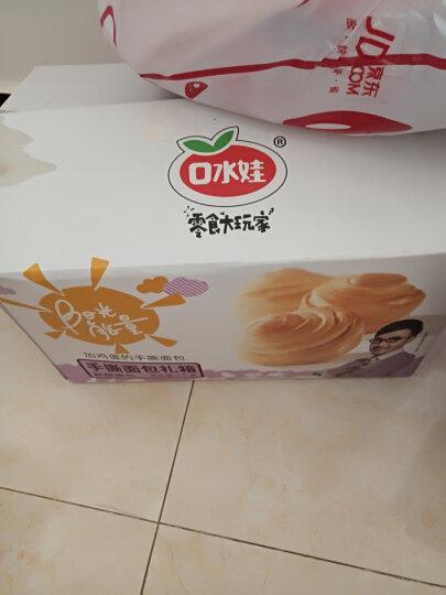伊利 QQ星儿童成长香草冰淇淋味牛奶125*16盒/礼盒装 晒单图