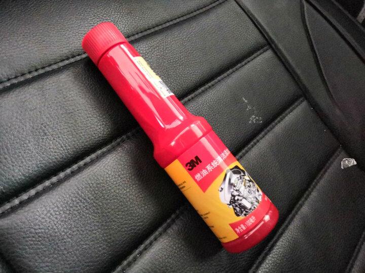 3M 燃油宝除积碳汽油燃油添加剂汽车发动机节气门清洗剂节油剂宝马大众本田 7029汽车养护单瓶装100ml 晒单图