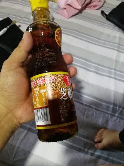 鲁花 调味品 非转基因 烹饪黄酒 自然香料酒(去腥 提鲜 增香)500ml 晒单图