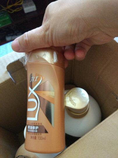 力士(LUX)洗发水护发素套装新活炫亮洗发乳750ml+精华素350ml送洗发水100mlx3+发膜30mlx3 晒单图