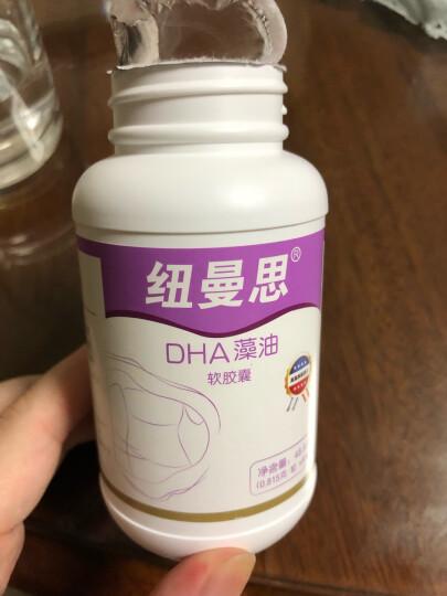 纽曼思(Nemans) 纽曼思(原名:纽曼斯)美国原装进口DHA藻油软胶囊 成年人型60粒 晒单图