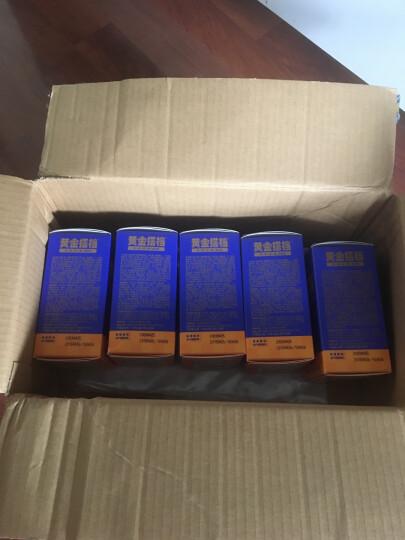 【实发5盒】黄金搭档多种维生素 钙铁锌硒中老年型40粒/盒*3盒 多维元素 复合维生素片 晒单图