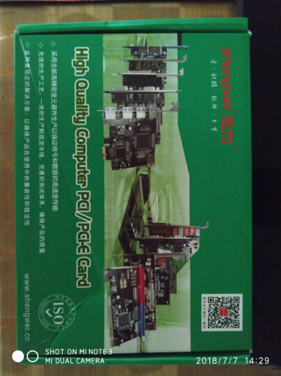 胜为(shengwei)PCI-E串口卡 pcie转RS232扩展卡 COM口转接卡 工控多串口扩展卡 PEC-2011 晒单图