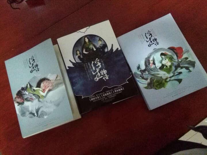 正版 浮生物语 3上+3下+4鱼门国主(套装共3册)裟椤双树 玄幻小说 知音漫客小说 晒单图