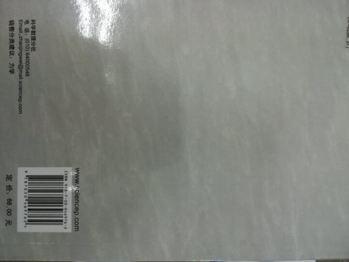 流体力学概论 晒单图