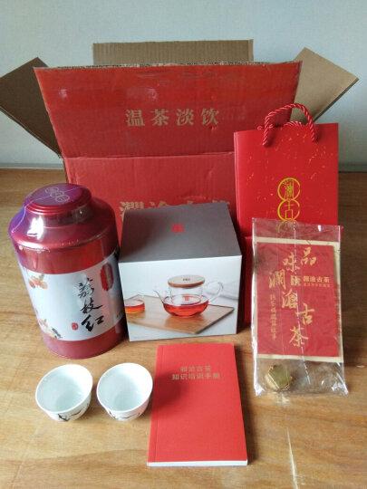 澜沧古茶 荔枝红250g罐装礼盒装 红茶云南滇红古树老树茶叶 晒单图