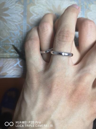 Leysen莱绅通灵珠宝 钻戒女结婚戒指订婚钻石戒指女婚戒珠宝情侣对戒 王室之吻WE-爱的加冕 白18k金 15号 晒单图