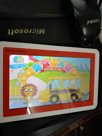 优彼(ubbie)思维训练电脑 优比儿童益智早教机逻辑故事平板电脑幼儿视频玩具3岁以上学前认知学习机 晒单图