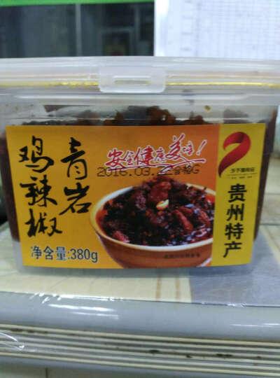 莎朗 贵州特产青岩鸡辣椒 贵阳辣子鸡下饭油辣椒 厨房佐料 380g 晒单图