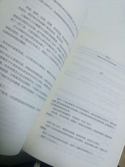 愿风裁尘2004~2013卷 晒单图