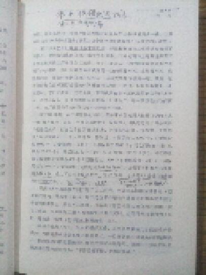 精益思想(珍藏版) 晒单图