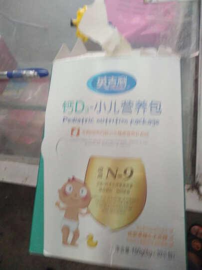 英吉利(yingjili) 英吉利乳钙维生素D3钙婴幼儿补钙宝宝补钙儿童婴幼儿营养补充品 钙D3小儿营养包6-60个月 晒单图