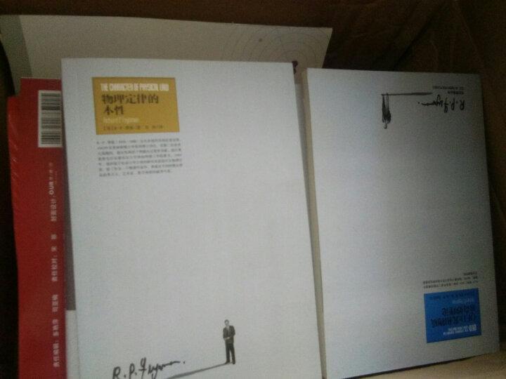 高中物理奥林匹克竞赛标准教材 晒单图
