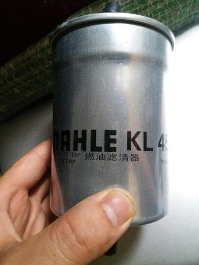 马勒(MAHLE)汽滤/汽油滤/燃油滤清器KL450(桑塔纳/时代超人) 晒单图