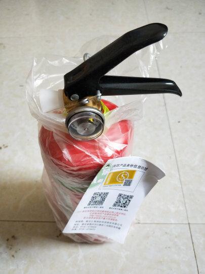 江荆 车载灭火器1公斤+固定带 手提式干粉灭火器 MFZ/ABC1 消防器材 晒单图